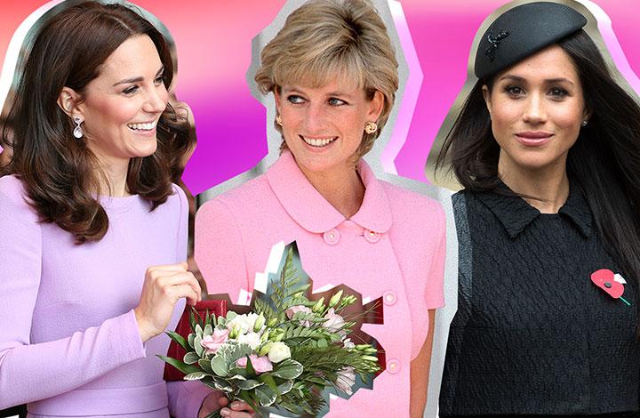5 μαθήματα στυλ που πρέπει να διδαχθούμε από την πριγκίπισσα