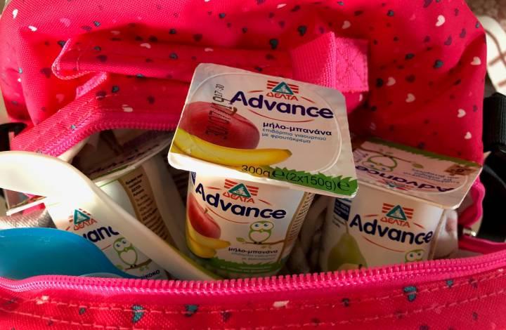 Πάμε παντού με το αγαπημένο μας Advance!Ο τέλειος συνδυασμός γιαουρτιού με φρούτα και δημητριακά!