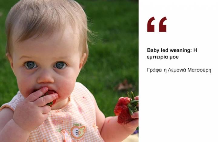 baby-led-weaning-i-empeiria-moy