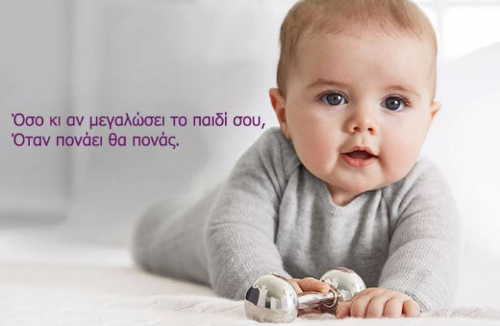παιδί