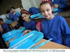 Το σχέδιο απόκρισης της UNICEF για τα παιδιά στη Συρία το 2015 Η κρίση στη Συρία αποτελεί σήμερα τη μεγαλύτερη απειλή για τα παιδιά, τα τελευταία χρόνια.