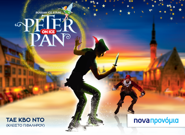 Peter Pan On Ice!
