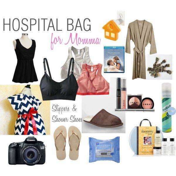 Τσάντα μαιευτηρίου γεμάτη απαραίτητα