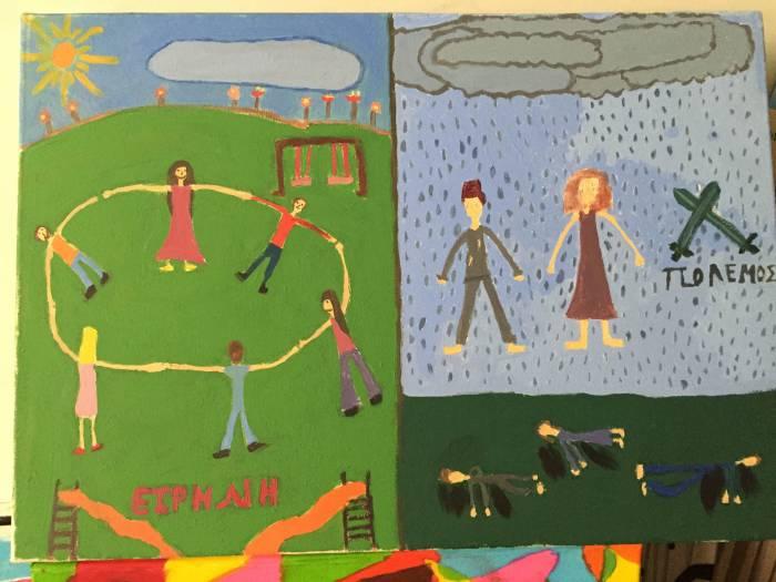 Τα παιδιά ζωγραφίζουν για τους πρόσφυγες