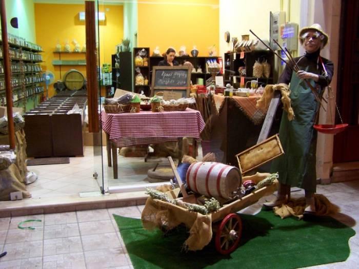 Έξυπνο Μουσείο από την Χρυσαλίδα!