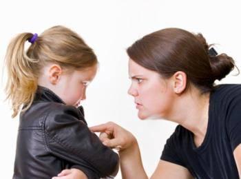 Μάθετε στα παιδιά σας να σας ακούν.
