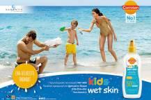 Carroten Kids: Δυο νέα προϊόντα για τους μικρούς μας φίλους υπόσχονται ένα καλοκαίρι γεμάτο βουτιές και ανεμελιά!