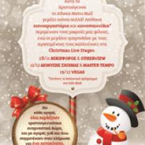 Αυτά τα Χριστούγεννα το Athens Metro Mall γεμίζει χιόνια πολλά 2014