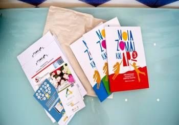Ξεκινά η δεύτερη φάση υλοποίησης του Εκπαιδευτικού Προγράμματος «Νοιάζομαι και Δρω»