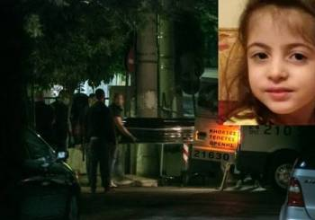 d077d8179e3 Στέλλα Εικοσπεντάκη: Το χρονικό της δολοφονίας της 6χρονης από τον ίδιο της  τον πατέρα