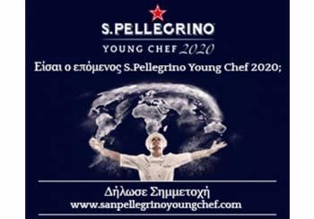 Το S.Pellegrino για 4η φορά αναζητά τον καλύτερο Young Chef σε όλο τον κόσμο.