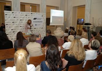 Ομιλίες με θέμα «Παιδί-Γονείς» στο Μουσείο Μπενάκη