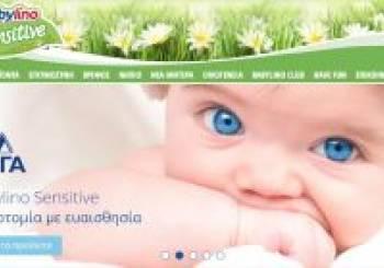 Επισκεφτείτε το ανανεωμένο site www.babylino.gr