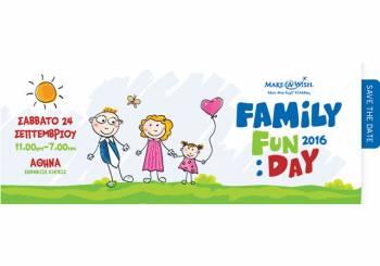 Family Fun Day 2016 από το Make-A-Wish
