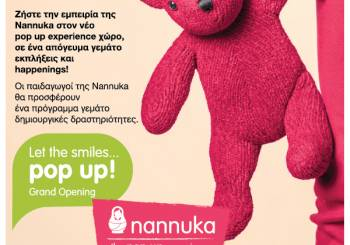 Nannuka – The Pop Up Experience