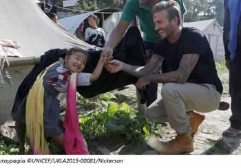 Ο Ντέιβιντ Μπέκαμ κοντά στα παιδιά στο Νεπάλ