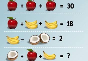 Μαθηματικό παζλ που διχάζει