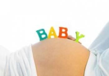 Βιταμίνες κατά τη διάρκεια της εγκυμοσύνης