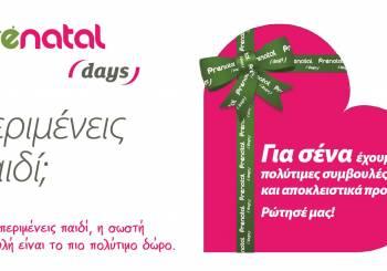 Prénatal Days