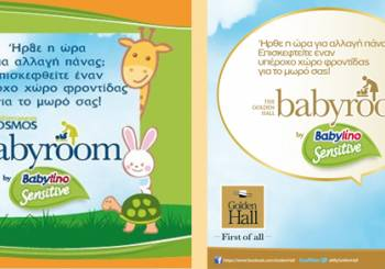 Babyrooms by Babylino Sensitive