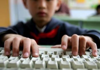Ξεκίνησε σε 600 σχολεία πρόγραμμα για ασφαλή πλοήγηση στο Διαδίκτυο