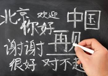 Διευρύνεται η διδασκαλία Κινέζικων σε 9 σχολεία της χώρας μας