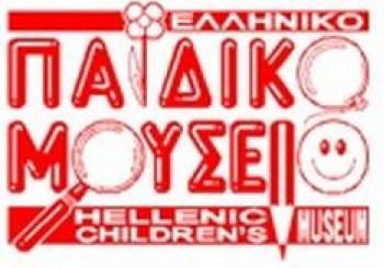 Το Ελληνικό Παιδικό Μουσείο καλωσορίζει τα Χριστούγεννα!