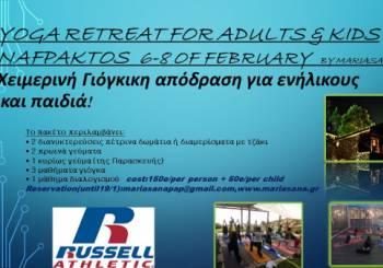 Χειμερινή απόδραση στην Ορεινή Ναυπακτία για ενήλικες αλλά και παιδιά