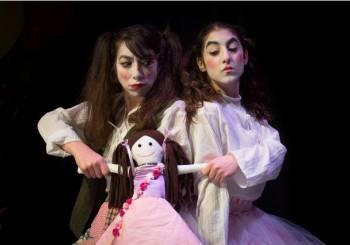 """Έληξε ο διαγωνισμός για την παράσταση """"Η κούκλα που είχε δύο μαμάδες"""" (11/01)"""