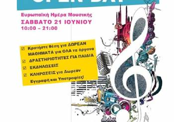 Open Day 2014 στο Ωδείο Μουσικοί Ορίζοντες