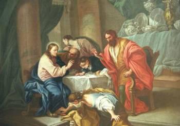 Έθιμα του Πάσχα: Μεγάλη Τετάρτη
