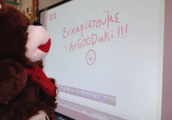 ArGOODaki 2013: Με μεγάλη επιτυχία ολοκληρώθηκε το κοινωνικό πρόγραμμα της Goody's