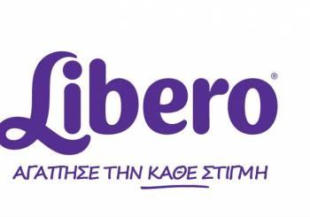Τιμές - Στιγμές αγάπης από τη Libero