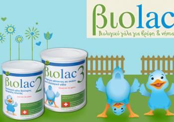 Βιοlac: Με σεβασμό στη φύση και αγάπη για τη νέα ζωή.