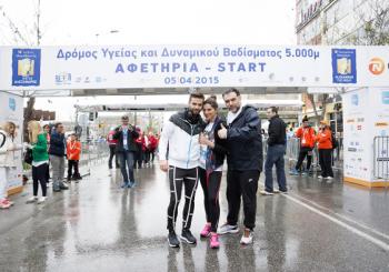 H ΙΚΕΑ του Ομίλου FOURLIS συμμετείχε στον 10ο Διεθνή Μαραθώνιο Θεσσαλονίκης...