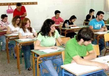 Αλλαγές στα σχολεία της Ελλάδας: Ποια ιδρύονται, ποια καταργούνται