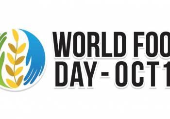 Παγκόσμια Ημέρα Διατροφής- 16 Οκτωβρίου