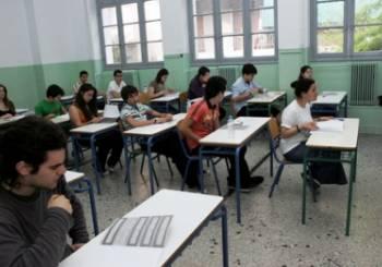 Ξεκίνησαν οι αιτήσεις για τις πανελλαδικές εξετάσεις