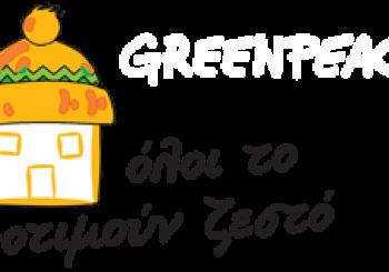 Greenpeace: Όλοι το προτιμούν ζεστό…