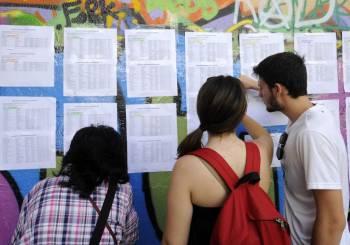 Βάσεις 2014: Δείτε τα αποτελέσματα!
