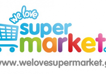 WeLoveSuperMarket.gr: Για να μην τρέχεις στο super market