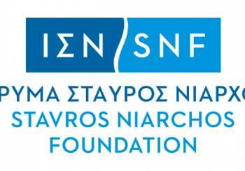 Απολογισμός Προγράμματος Υποστήριξης Σχολείων  του Ιδρύματος Σταύρος Νιάρχος