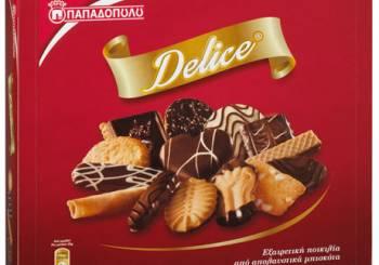 Eορταστικές συσκευασίες μπισκότων Παπαδοπούλου 2014