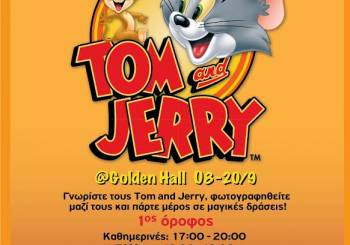 Looney Tunes Party @ Golden Hall